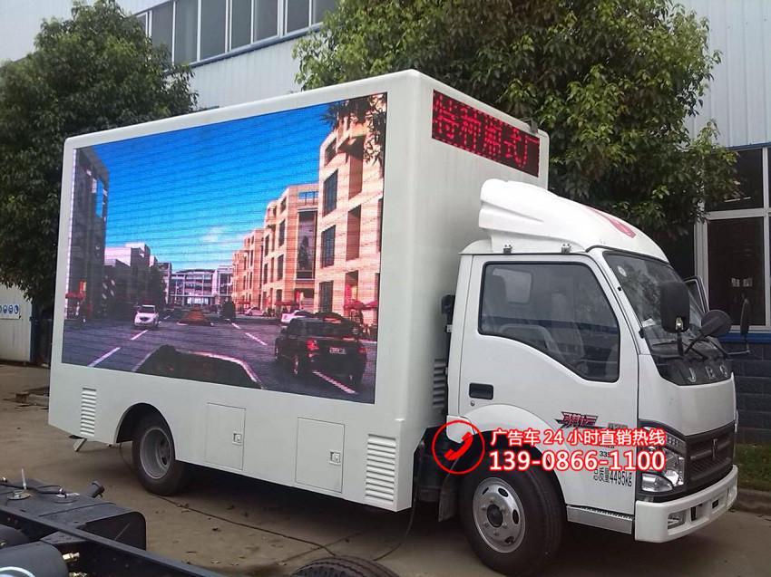 首页 交通运输 专用汽车 广告车 > led广告车价格